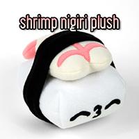 ShrimpNigiri