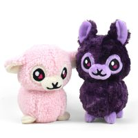 Free Pattern Friday! Alpaca Plush