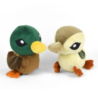 Free Pattern Friday! Duck & Turtle Duck Plush